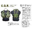CQB Tactical Vest Noire