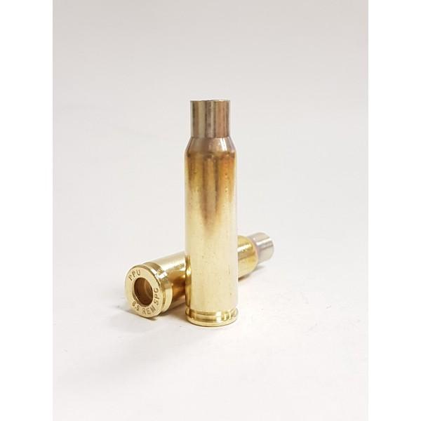 Douilles Partizan Cal. 6,8 Remington SPC x200