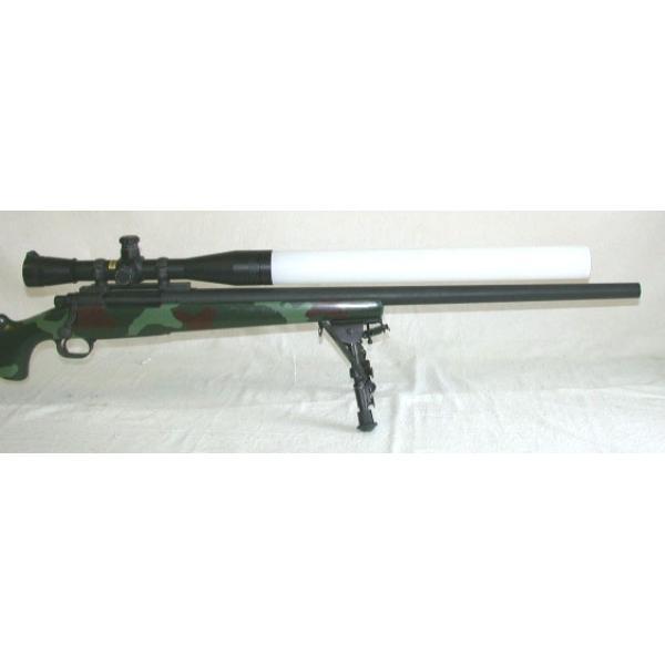 Tube Anti Mirage pour Leupold 40mm et Weaver
